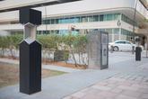 Pocket Park in Abu Dhabi